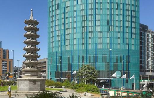 accommodation - Radisson Blu Birmingham