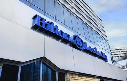 Hilton Leeds 12