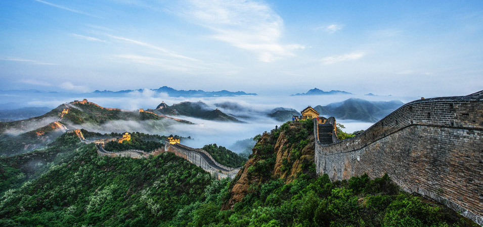 Under The Radar: Great Wall Festival