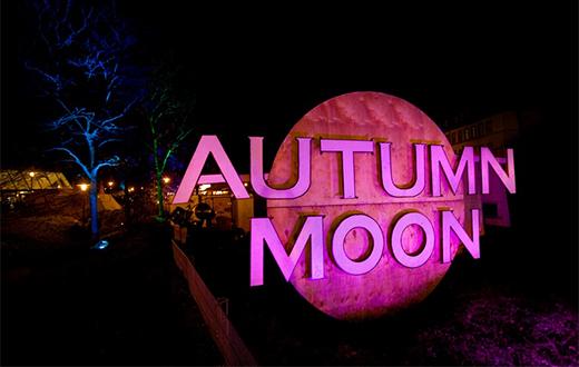 AutumnMoonFestival2017_V1
