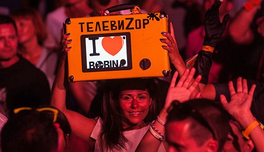 KaZantip Republic 2014 thumb 2